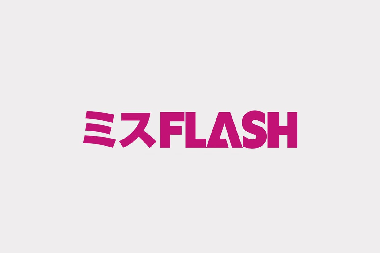 ミスFLASH2020新チャレンジバトル 勝者は足立華! 8月1日からセミファイナリストとして参戦
