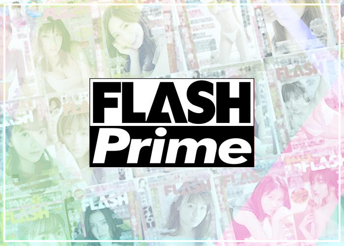 毎週200ポイントの特別投票! FLASH Primeに入会してミスFLASH2022を応援しよう!